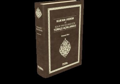 MK34-KUR'AN-I-KERİM-VE-KOLAY-ANLAŞILMASI-İÇİN-TÜRKÇE-AÇIKLAMASI-K-3b